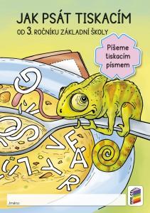 3-88 Jak psát tiskacím-obálka-01-2016.indd